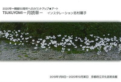20190225shimura_1.jpg