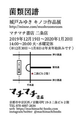 城戸さんDM2.jpg
