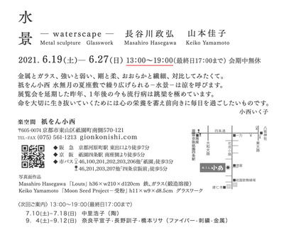 LYQH9727_1.jpg