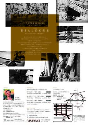 a2c1282db51658da59b4918cc51fab27-pdf.jpg