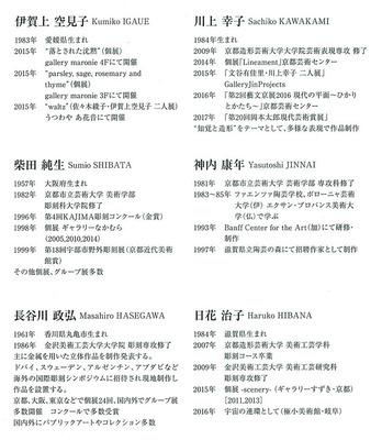 hasegawa20170518_2.jpg