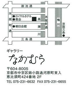 hasegawa20170518_3.jpg