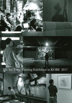 ibuki201710_3.jpg