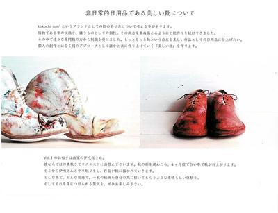 ibuki_201910_5.jpg