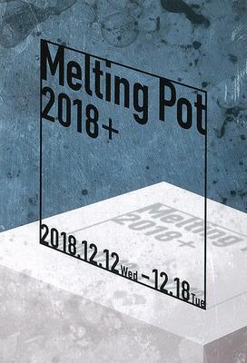 melting2018_2.jpg