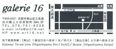 morimoto201802.jpg