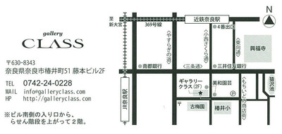 shimura201710_3.jpg