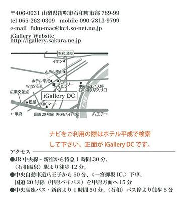 shimura20180614_3.jpg