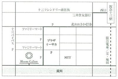tadashi_20170904_2.jpg