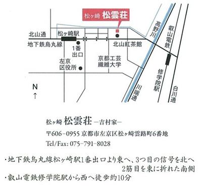 uematsu20150925_2.jpg