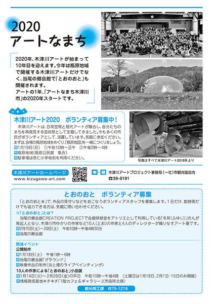 kizugawa01_web_4.jpg