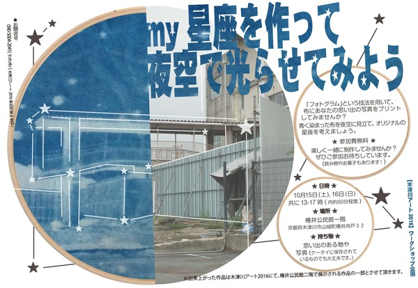 sasaki_workshop.jpg
